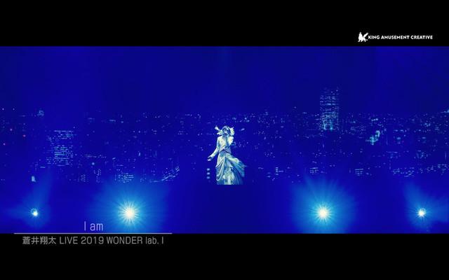 蒼井翔太「蒼井翔太 LIVE 2019 WONDER lab. I」より「I am」のワンシーン。