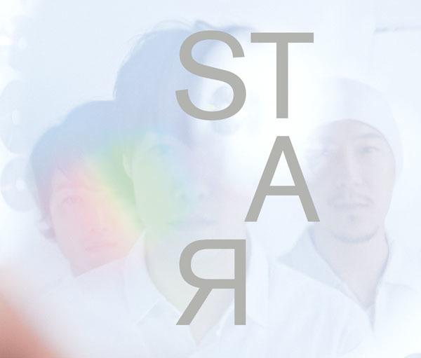 『STAR』