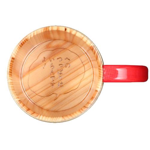『キン肉マン』木樽ジョッキ (C)ゆでたまご/集英社
