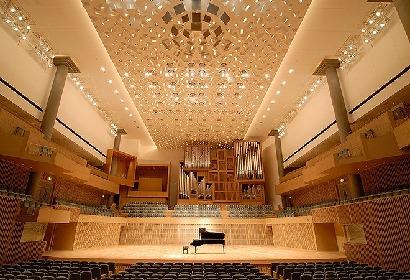 京都フィルハーモニー室内合奏団、コロナ後初となるコンサート『室内オーケストラの夏』を開催