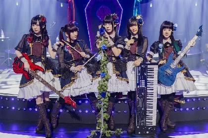 『バンドリ!』Roseliaが武道館ライブで富士急ハイランド・コニファーフォレストでの単独ライブ2Daysの開催を発表