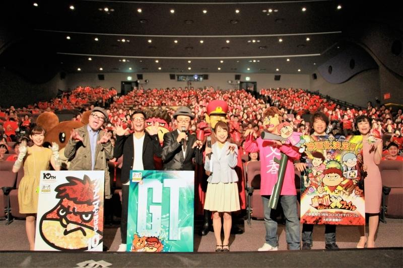左から 相沢舞、RIP SLYME・RYO-Z、RIP SLYME・SU、FROGMAN、鈴木あきえ、文春くん、DLE椎木隆太社長、上野アサ