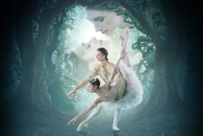 英国ロイヤル・オペラ・ハウス シネマシーズン 2016/17『眠れる森の美女』~世界の王子ワディム・ムンタギロフを見逃すな