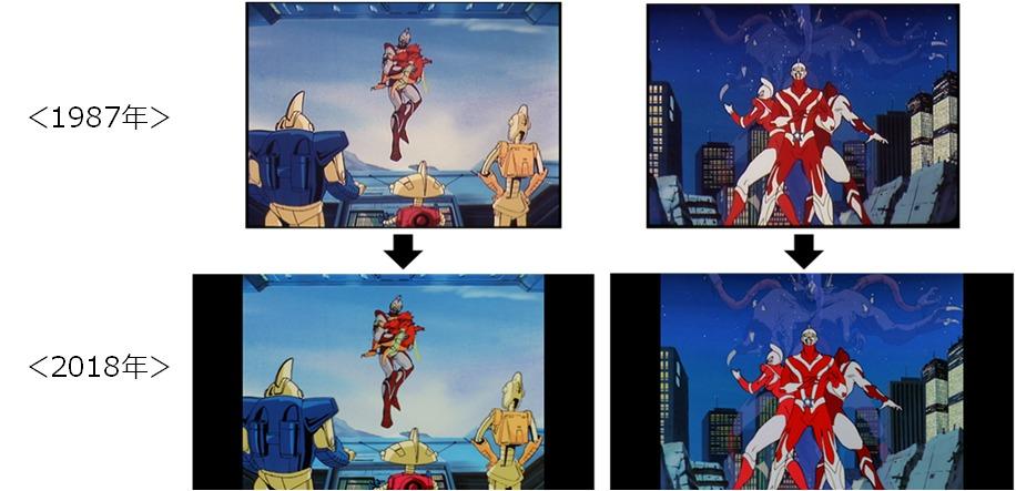 当時の映像とデジタルデータへ変換されたBlu-ray映像との比較 (C)円谷プロ