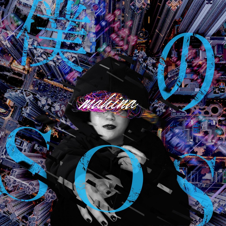 ニューシングル「僕のSOS」