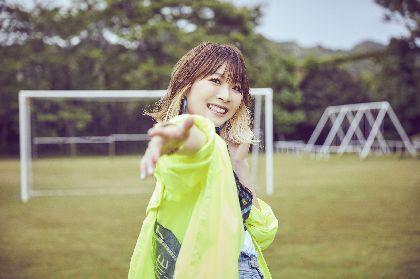 May'n NEWシングル『牙と翼』&ミニアルバム『YELL!!』を同時リリース!『YELL!!』のクロスフェード動画公開
