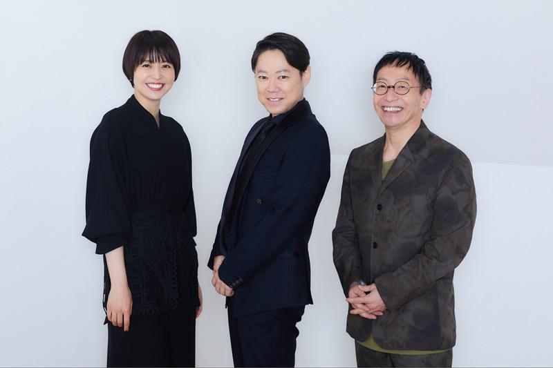 (左から)長澤まさみ 阿部サダヲ 野田秀樹 (撮影:岩間辰徳)