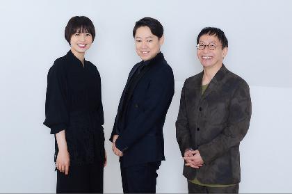 新キャストの阿部サダヲ&長澤まさみと脚本・演出の野田秀樹が語る、NODA・MAP番外公演『THE BEE』の魅力