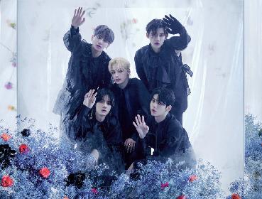 TOMORROW X TOGETHER、GReeeeN書き下ろしの新曲「Ito」が田中圭の主演ドラマ『らせんの迷宮』オープニングテーマに決定