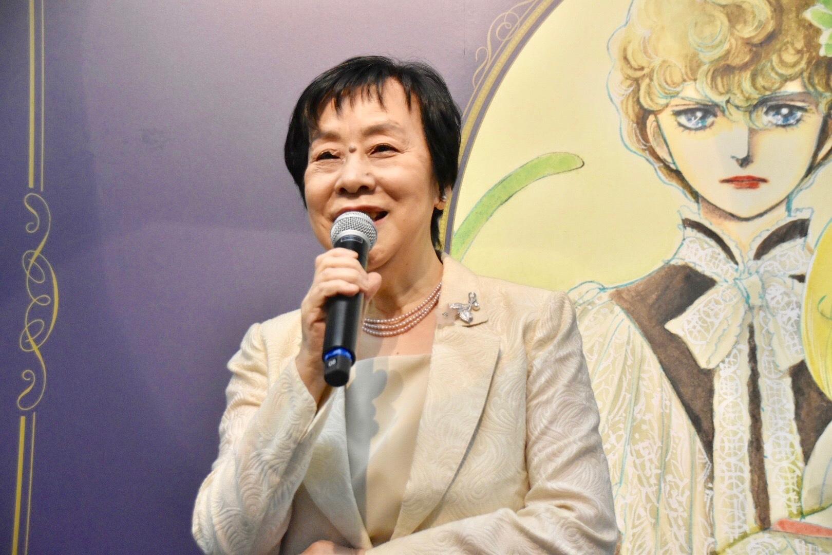 漫画家の萩尾望都