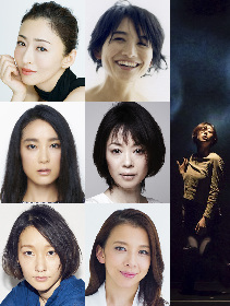 松雪泰子、小島聖、霧矢大夢らが女性作家ネリー・アルカンの生涯を綴った小説を舞台化『この熱き私の激情』