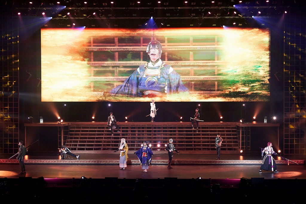 「ミュージカル『刀剣乱舞』 五周年記念 壽 乱舞音曲祭」舞台写真 (C)ミュージカル『刀剣乱舞』製作委員会