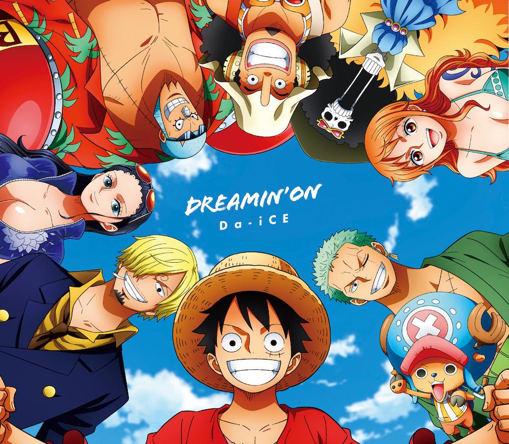 Da-iCE「DREAMIN' ON」mu-mo盤   (C)尾田栄一郎/集英社・フジテレビ・東映アニメーション