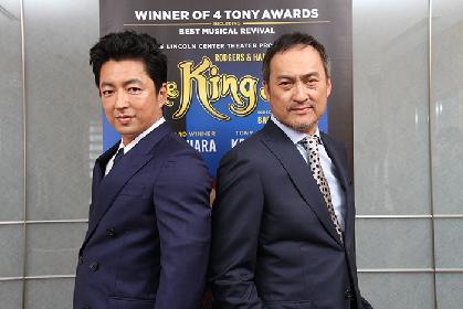 渡辺謙と大沢たかおが、ウエストエンドのミュージカル『王様と私』で夢の初共演