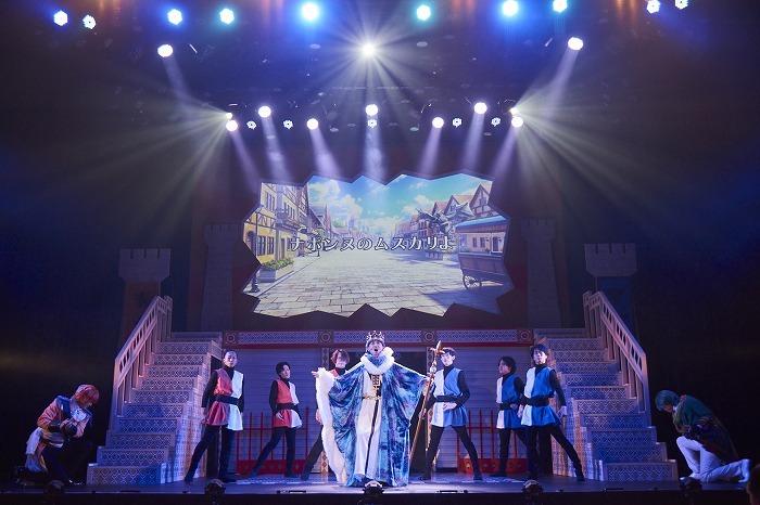 ナポリの男たちch 特別回『舞台・ナポリの男たち』「ナポンヌのムスカリ」