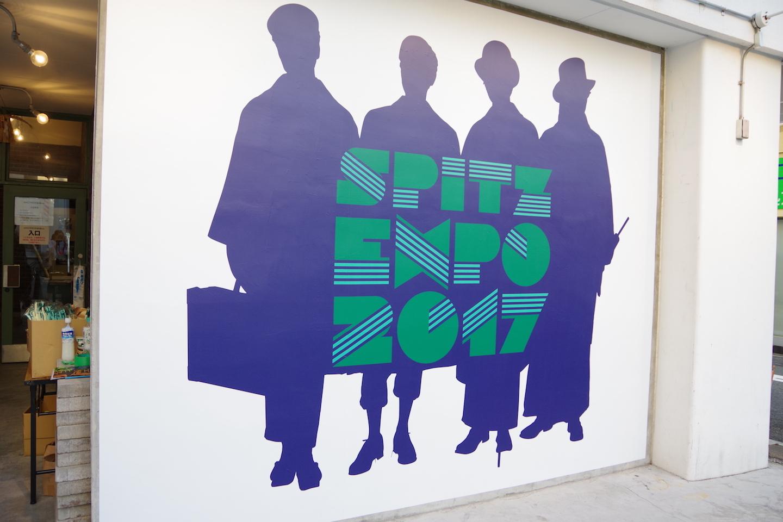 会場のPINEBROOKLYNの外壁にSPITZ EXPO2017