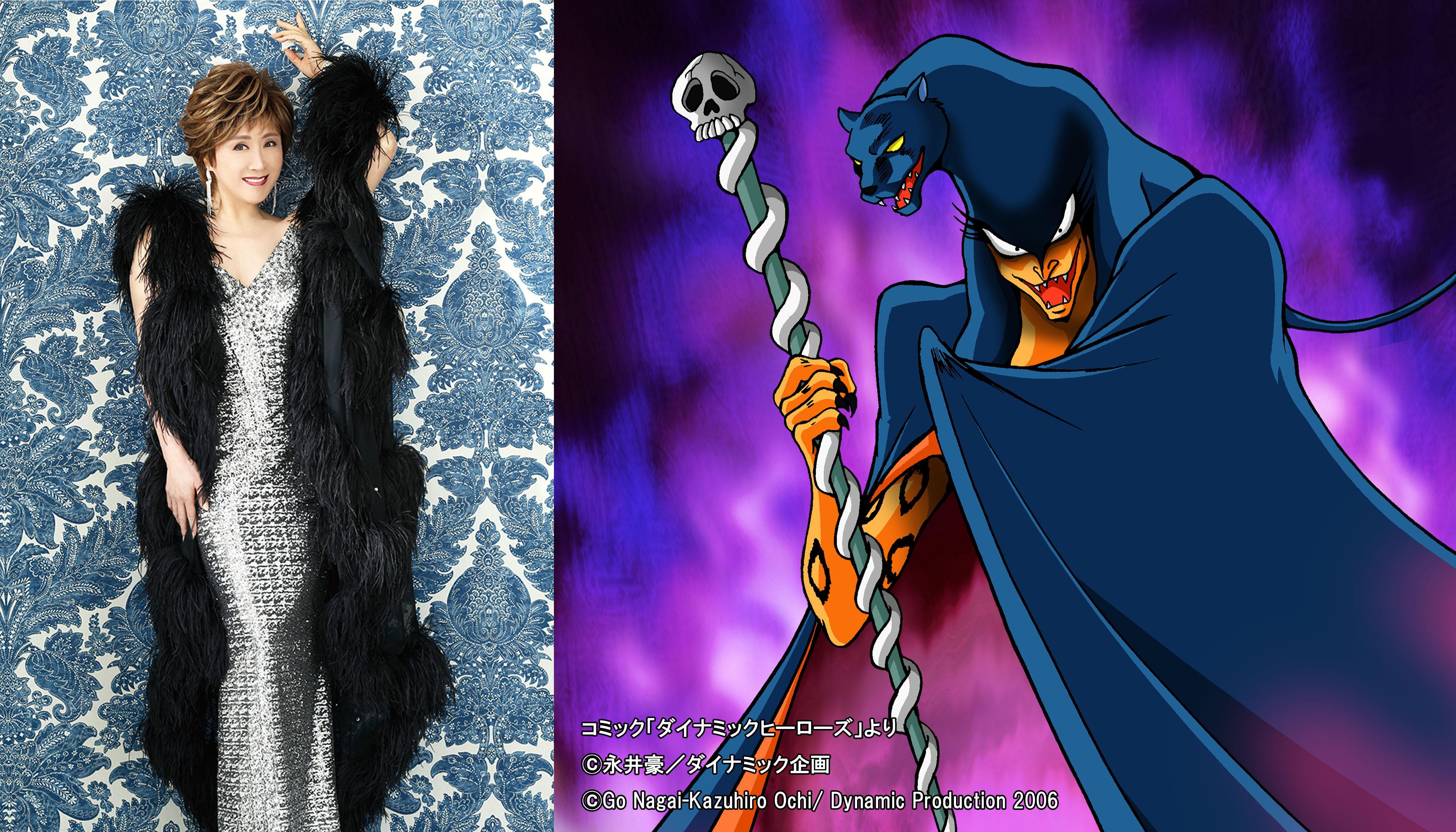 (左)小林幸子 (右)小林幸子が声優を務めるパンサーゾラ (c)Go Nagai/Dynamic Planning-Project CHU