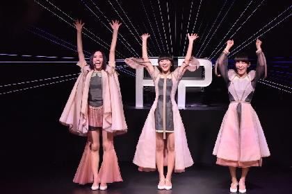 Perfume、西日本豪雨支援のため衣装チャリティーオークション開催 新作、ツアーグッズの売上の一部も寄付