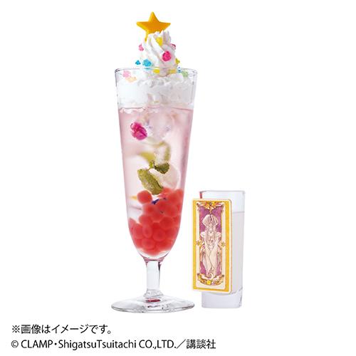 苦労カードカクテル雪(スノウ) 1.350円(税込)
