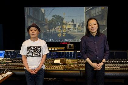 山下達郎、山田涼介主演映画『ナミヤ雑貨店の奇蹟』の主題歌を書き下ろし 9月にシングルとしてリリースへ