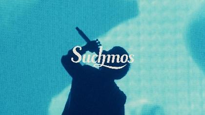 Suchmos 最新ライブ映像で構成した「VOLT-AGE」ライブMV公開