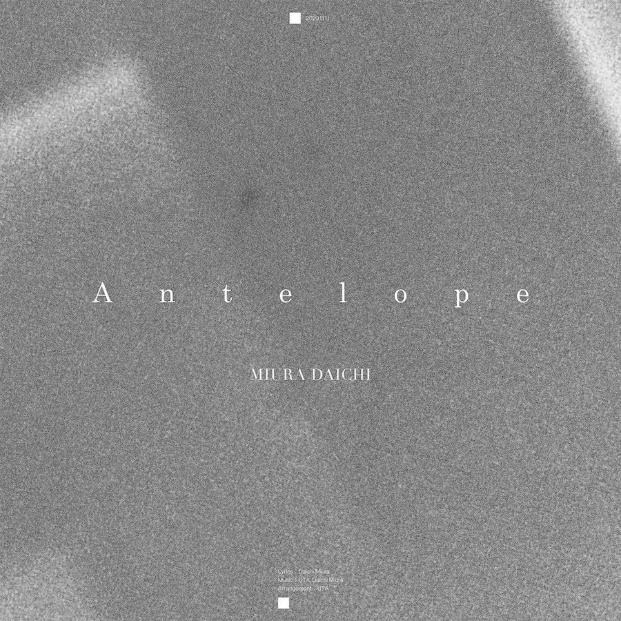 三浦大知 シングル「Antelope」