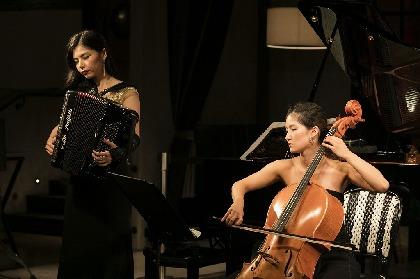 飯尾久香(チェロ)と土屋恵(ピアノ・アコーディオン)が紡いだ「喜怒哀楽」の「怒」と「哀」の音楽世界