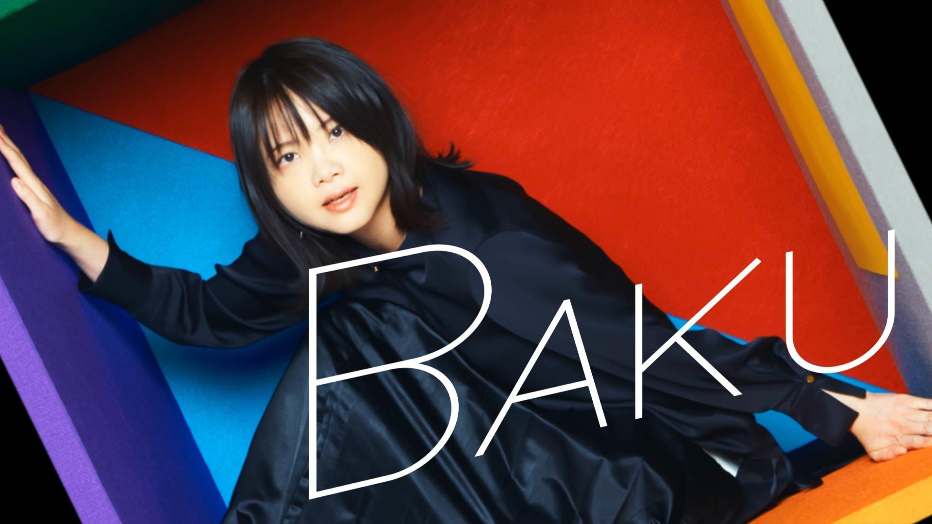 「BAKU」ミュージックビデオサムネイル