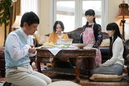 Perfume 初主演ドラマ『パンセ』の予告映像解禁 勝村政信、片桐はいりらも出演へ