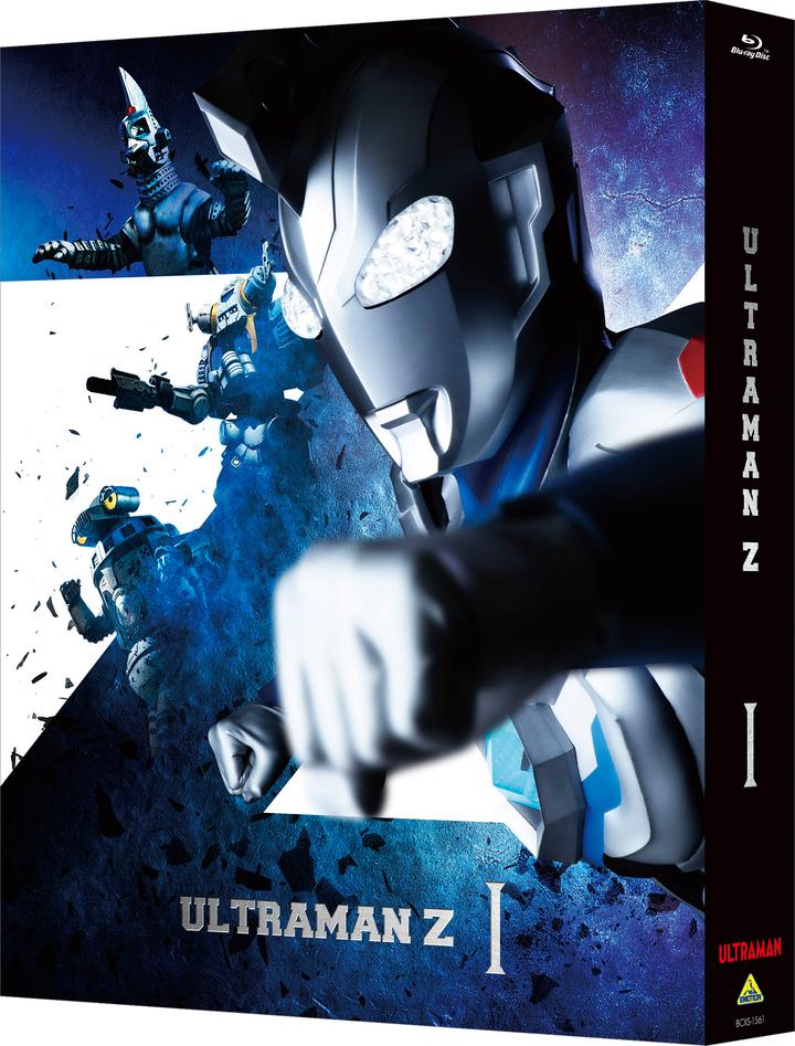 『ウルトラマンZ』Blu-ray BOX I ジャケット (C)円谷プロ(C)ウルトラマンZ製作委員会・テレビ東京