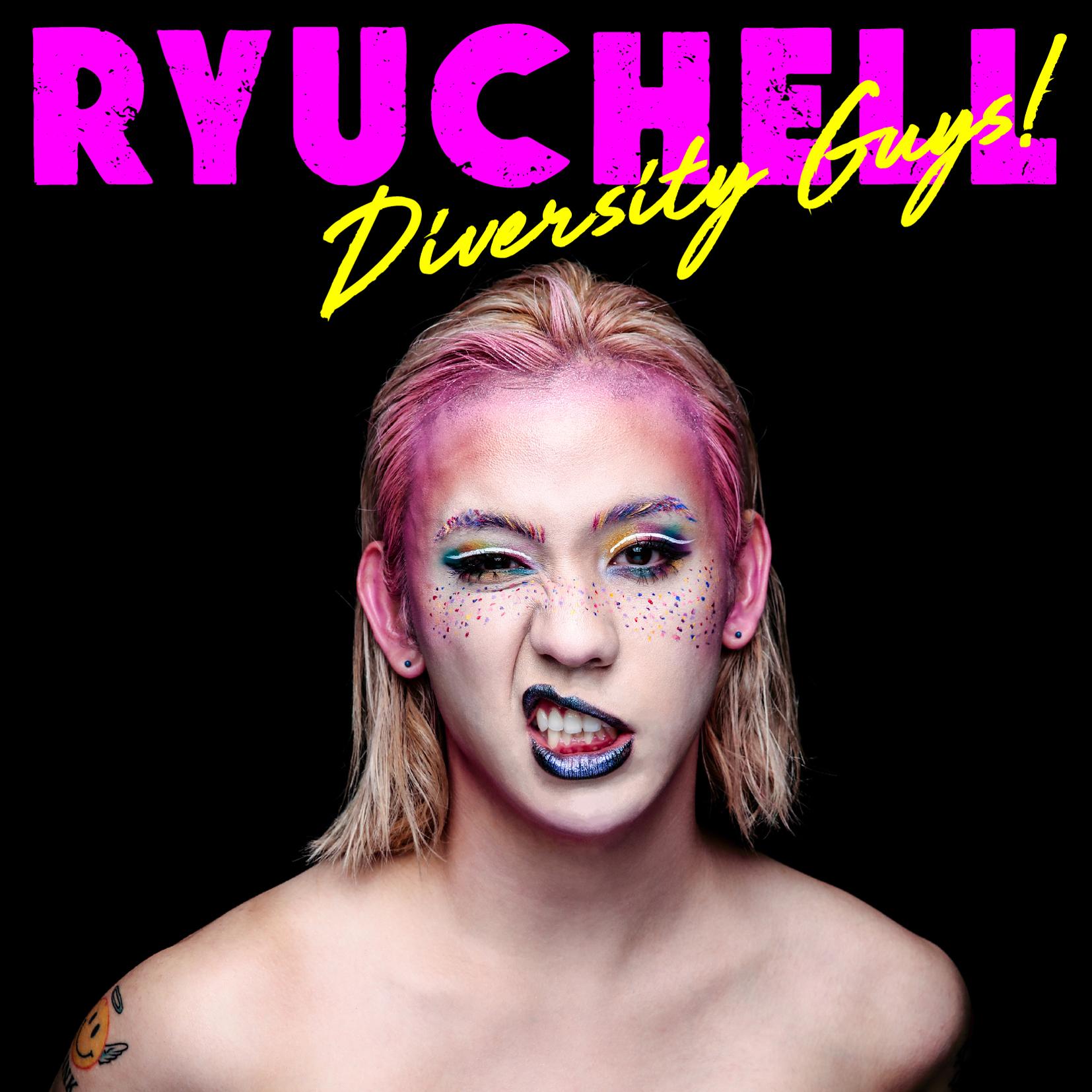 RYUCHELL「Diversity Guys!」