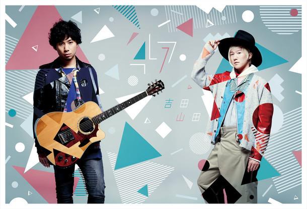 吉田山田「47【ヨンナナ】」初回限定盤ジャケット
