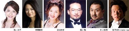 『第6回 立川オペラ愛好会 ガラコンサート 名歌手たちの夢の饗宴』 トップスターたちが集結しての華麗なるステージ