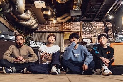 AIRFLIP、バンド初のオンラインライブ『THUMBS UP online』開催決定