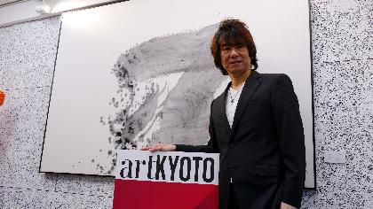 アートフェア東京 エグゼクティブ・プロデューサー來住尚彦が語る『artKYOTO』とは?【連続インタビューVol.4】