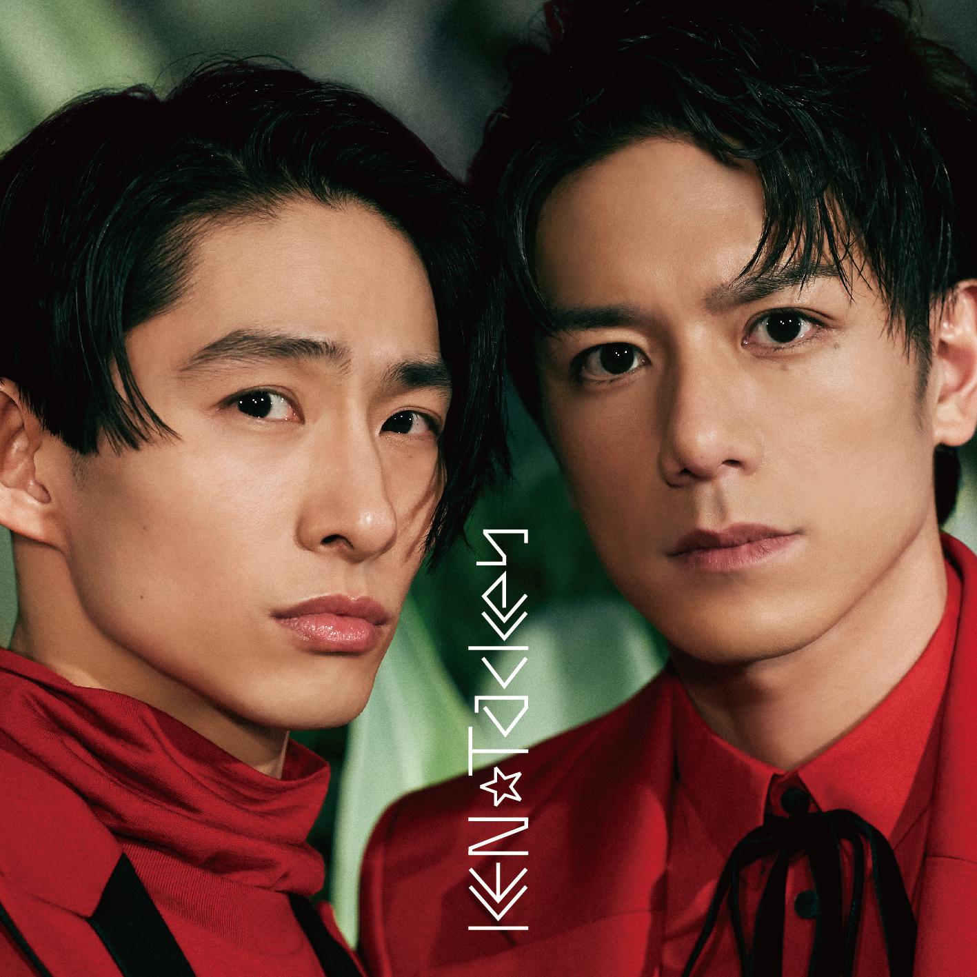 KEN☆Tackey(三宅健/V6、滝沢秀明/タッキー&翼)