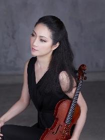ヴァイオリニスト諏訪内晶子が芸術監督を務める『国際音楽祭NIPPON2020』5月に特別コンサートを開催