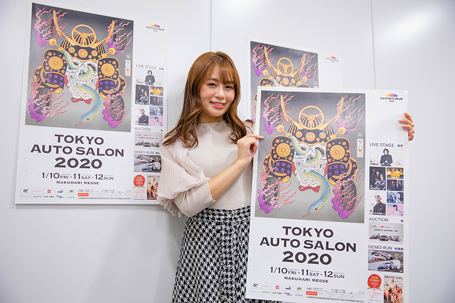 『東京オートサロン2020』スペシャルナビゲーターの宮本りおさんが魅力を紹介!