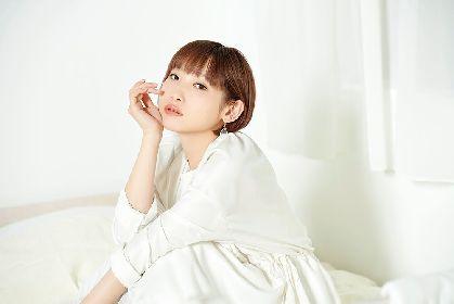 南條愛乃のニューアルバムはCD5枚組+ライブ映像ディスク付き大ボリューム! 色紙サイン会イベントも開催