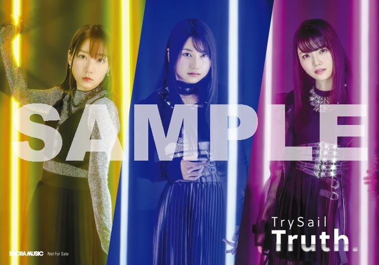 ANIPLEX+「Truth.」店舗購入者特典ポストカード
