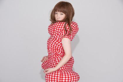YUKI、「すてきな15才」収録の新曲も聴ける特設サイトオープン