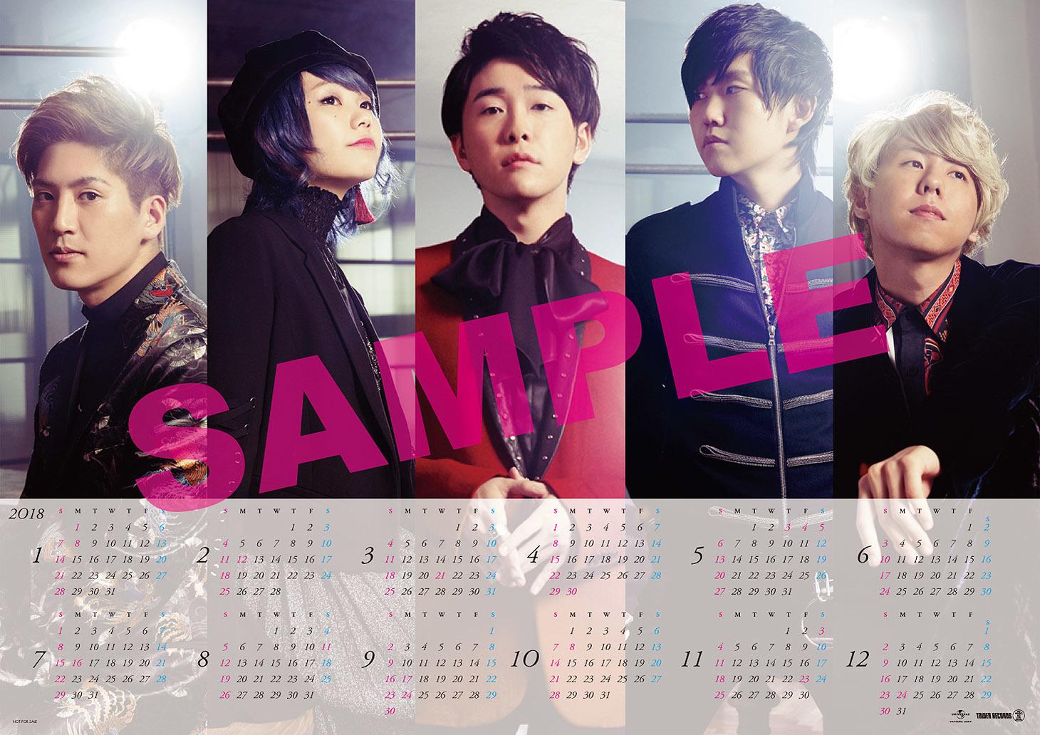 【タワーレコード】ポスターカレンダー