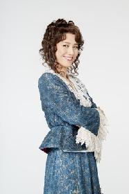 遼河はるひが『アニー』のミス・ハニガン役で宝塚退団後初めてのミュージカル出演!