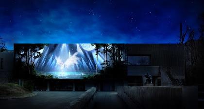 東京バレエ団の3大バレエ×ネイキッド 世界文化遺産・国立西洋美術館をプロジェクションマッピングで演出