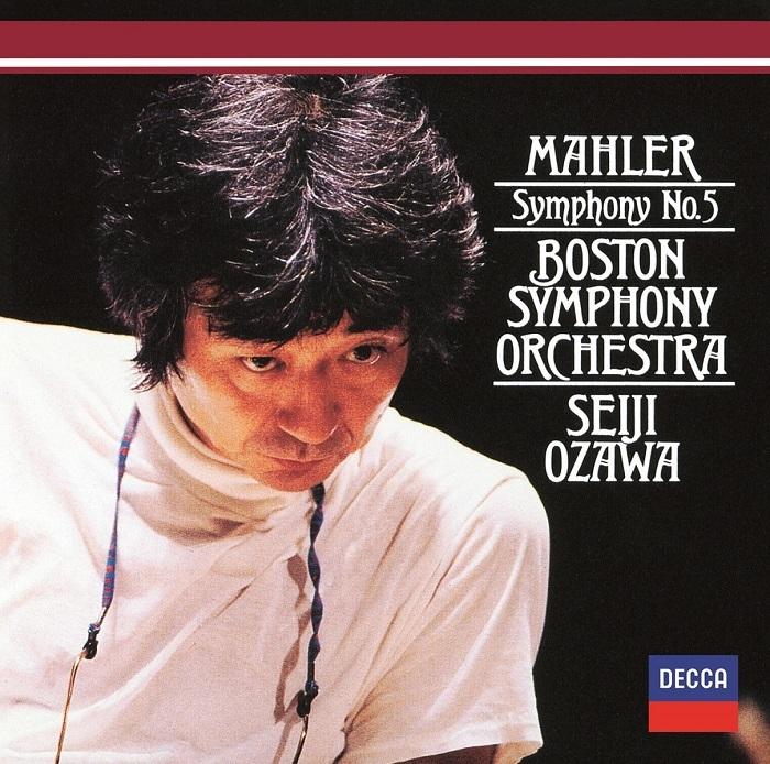 マーラー交響曲第5番