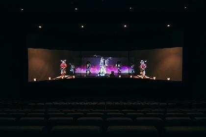 3面スクリーン版、超歌舞伎『今昔饗宴千本桜 2020 夏』の特別上映が決定