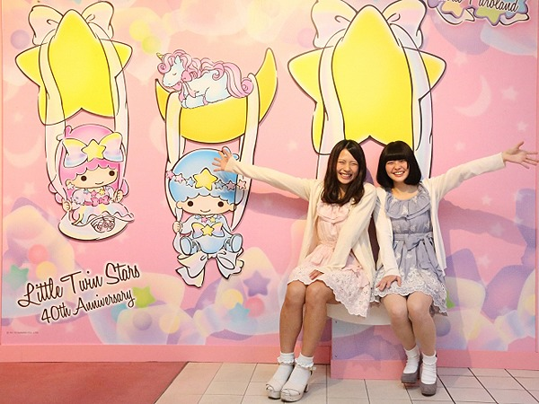 © 2015 SANRIO CO., LTD.