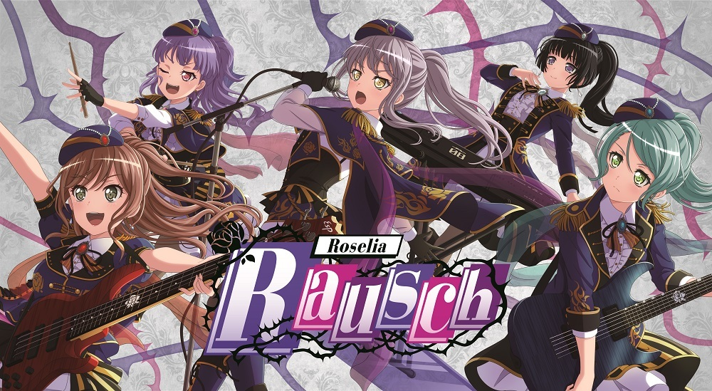 Roselia「Rausch」ビジュアル (C)BanG Dream! Project (C)Craft Egg Inc. (C)bushiroad All Rights Reserved.
