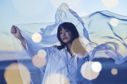 声優・三澤紗千香の待望のシングルCD、美しいアー写、ジャケ写、タイトルが公開