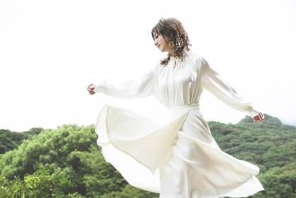 伊藤千晃(元AAA)、音楽活動を本格スタート 9月にデジタルシングルをリリース